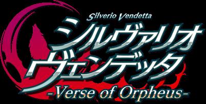 logo_vendetta.png